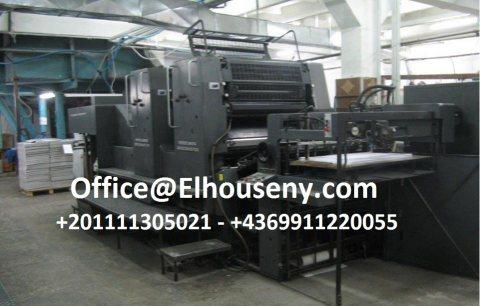 ماكينة هايدلبرج سبيد ماستر  2 لون