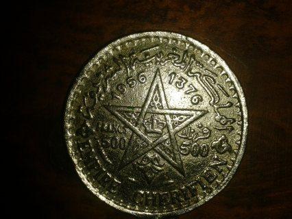 عملة نقدية 500 فرانك فضية مغربية 1956