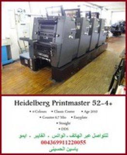 8ماكينة هايدلبرج برنت ماستر 4 لون2010