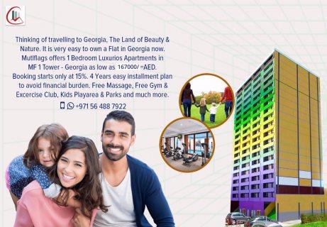 إستثمر أموالك بشقتك الفندقية بقسط شهري 2400 درهم