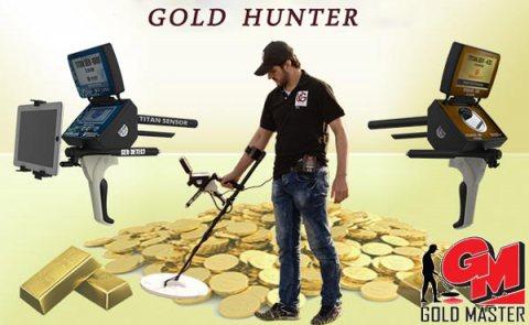 التنقيب عن الذهب فى قطر جهاز جولد هونتر
