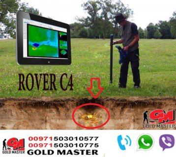جهاز ROVER C4 الكاشف عن الذهب والمعادن 2018 فى قطر