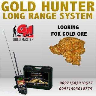 أجهزة كشف الذهب فى قطر 2018  | جهاز GOLD HUNTER 2018