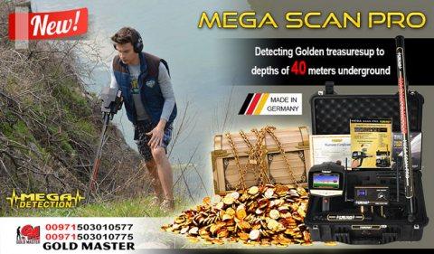 اجهزة كشف الذهب في قطر جهاز ميجا سكان برو 2018
