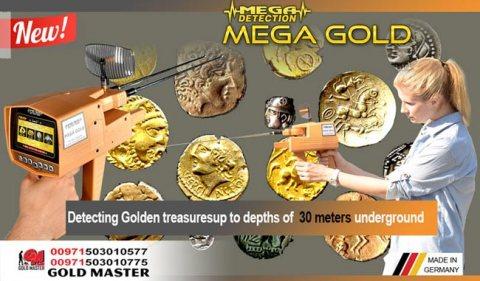التنقيب عن المعادن والذهب الخام جهاز ميجا جولد MEGA GOLD فى قطر الان