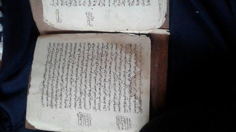 مخطوطات عربية قديمة