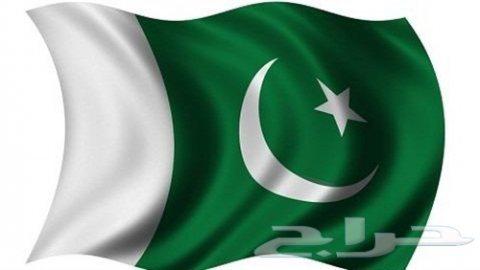 مكتب استقدام من باكستان مباشر00923343457759سرعه انجازالعمال