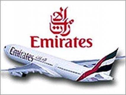 حجز تذاكر طيران وخصم 50% للجادين فقط ..