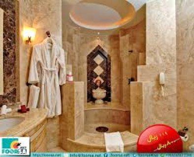شركة النخبة المغربية نتوفر من الجنسية المغربية موظفين وموظفات حمام