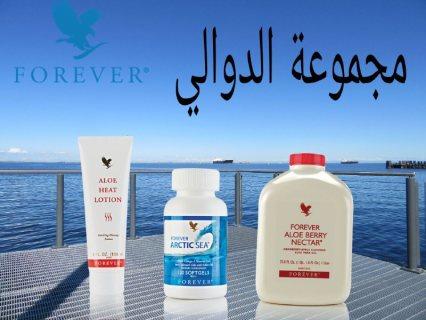 منتجات شركة فورايفر الامريكيه لعلاج الدوالي