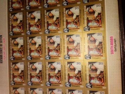 طوابع بريدية