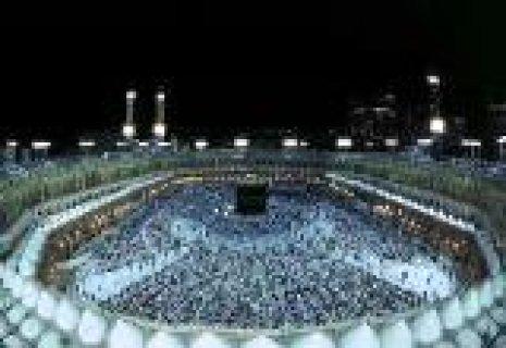 مؤسسة آيبان لادارة وتشغيل الفنادق في مكة المكرمة