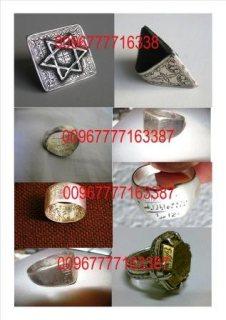 خاتم روحاني شامل لكل شيئ بالتجربة قبل الشراء