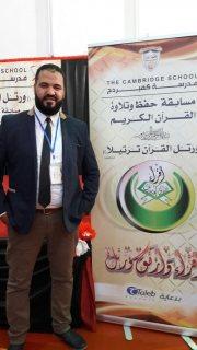 درس خصوصى لغة عربية وشرعية