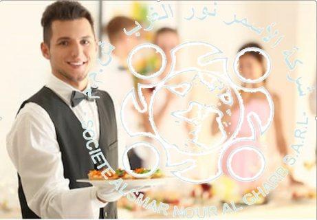 متواجد حاليا نادلات & نادلين متوفرين لدى شركة الأسمر للإستقدام في المغرب