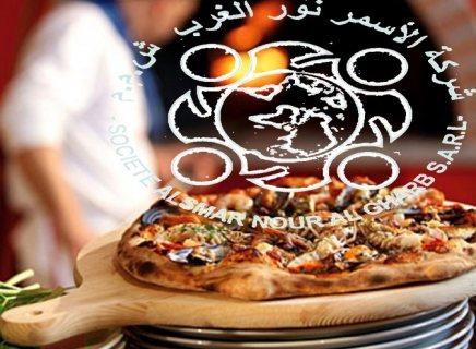 متواجد بشركة الأسمر معلمين بيتزا و معجنات من المغرب جاهزين للإستقدام السريع