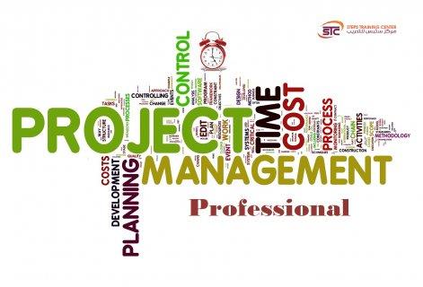 """البرنامج التدريبي \""""محترف إدارة المشروعات\""""  PMP"""