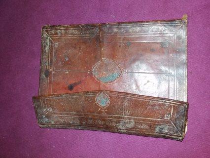 مخطوطات إسلامية قييمة و قديمة جدا