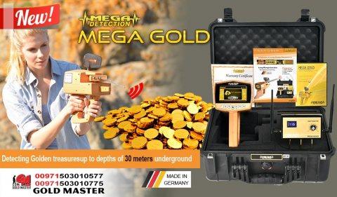 جهاز كشف الذهب والمعادن الثمينه جهاز ميجا جولد 2020