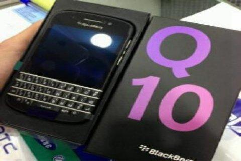 بلاك بيري Q10 أسود / أبيض دبوس دبوس إضافة: 230036A6