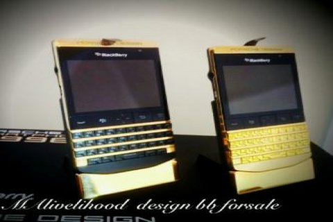 Blackberry Porsche Design P9981 Arabic + English Keyboard (With