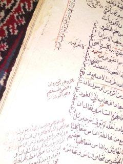 مخطوطه التفسير القرءان في عام 528ه ق