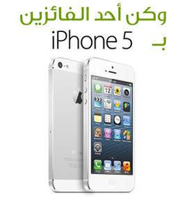 Apple Iphone 5 32GB With Starlinks Warranty