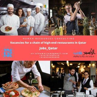وظائف شاغرة لدى سلسلة مطاعم  راقية بدولة قطر