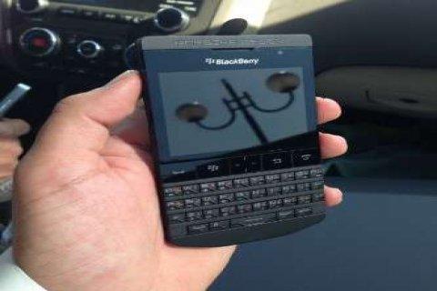 للبيع Blackberry Porsche Gold & Black & Silver With VIP Pincode:
