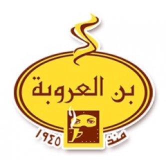 بن العروبة قهوة عربي ونيسكافية شركة االعروبة لصناعة البن