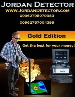 احدث اجهزة كشف الذهب على الاطلاق لعام 2014