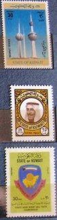 طوابع الكويت القديمة