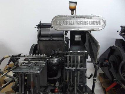 2 ماكينة مروحة 100 هايدلبرج المانى للبيع 12
