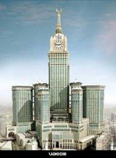 مكة  : غرف فنادق في رمضان المبارك5نجوم ابراج وقف الملك عبد العز