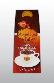مطلوب وكلاء وموزعين لمنتج قهوة 3*1و 2*1 بجميع دول الوطن العربي