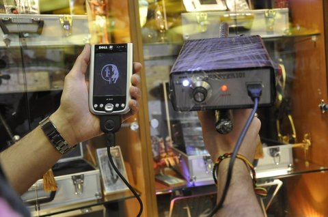 اجهزة كشف الذهب والمياه الجوفية خصومات وهداية خلال شهر رمضان