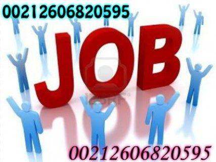 توريد العمالة المغربية لدول الخليج العربي