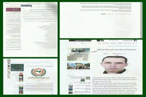 دعــــوة للمشــاركة/المؤتمرالعربي الثالث(التطوير الإداري في المؤ