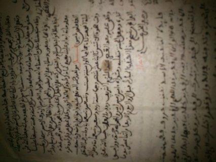 مخطوط قديم يحمل اسم المنح المكية في شرح الهمزية