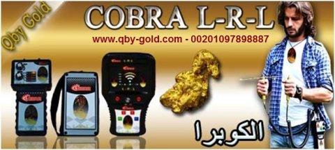 بيع أجهزة الكشف عن الذهب والكنوز www.qby-gold.com
