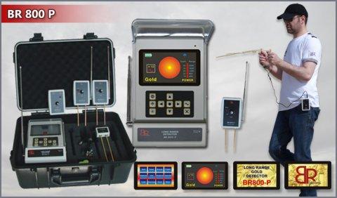 احدث جهاز كشف الذهب والدفائن BR800P