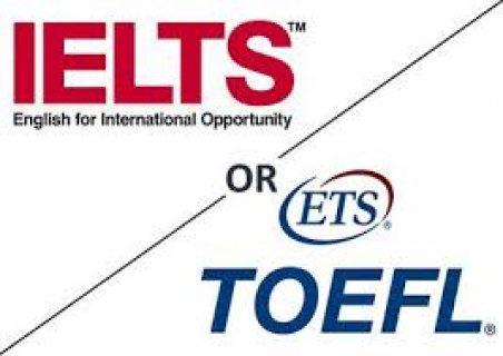 الحل الامثل ل tofel و lelts