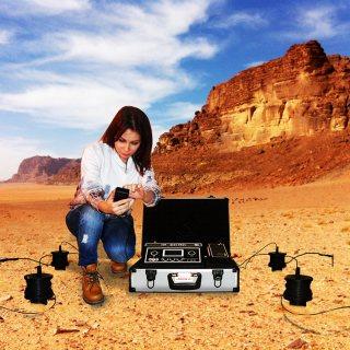جهاز كشف الذهب والمعادن الجيلوجي الارضي المتقدم MF800 PRO