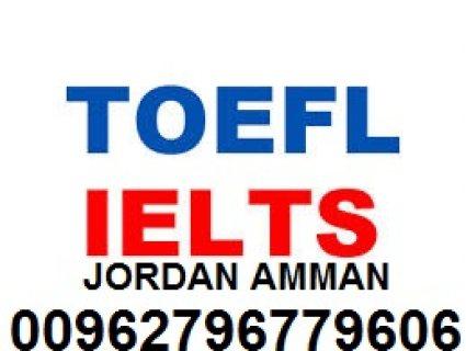 بيع شراء شهادات ايلتس توفل في قطر 00962796779606 دون اختبار