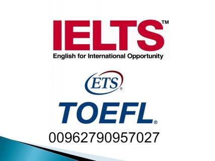 توفل ibt او ايلتس ukvi للبيع 00962790957027