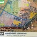 الامارات اراضي للبيع بتصريح ارضي+30 طابق تملك حر بجانب جامعة الوطن مباشرا