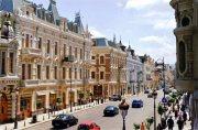 اسكن و استثمر بأمتلاكك شقة سكنية فندقية بجورجيا بالتقسيط على 48 شهر