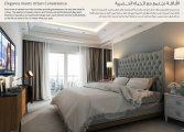 تملك في منطقة البيزنس باي وبرج خليفه في دبي بأسعار تبدا من 650 ألف درهم