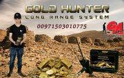 جهاز كشف الذهب فى قطر 2018 جولد هونتر