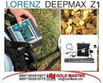 اجهزة كشف الذهب فى قطر 2018 | لورانز ديب ماكس زد 1